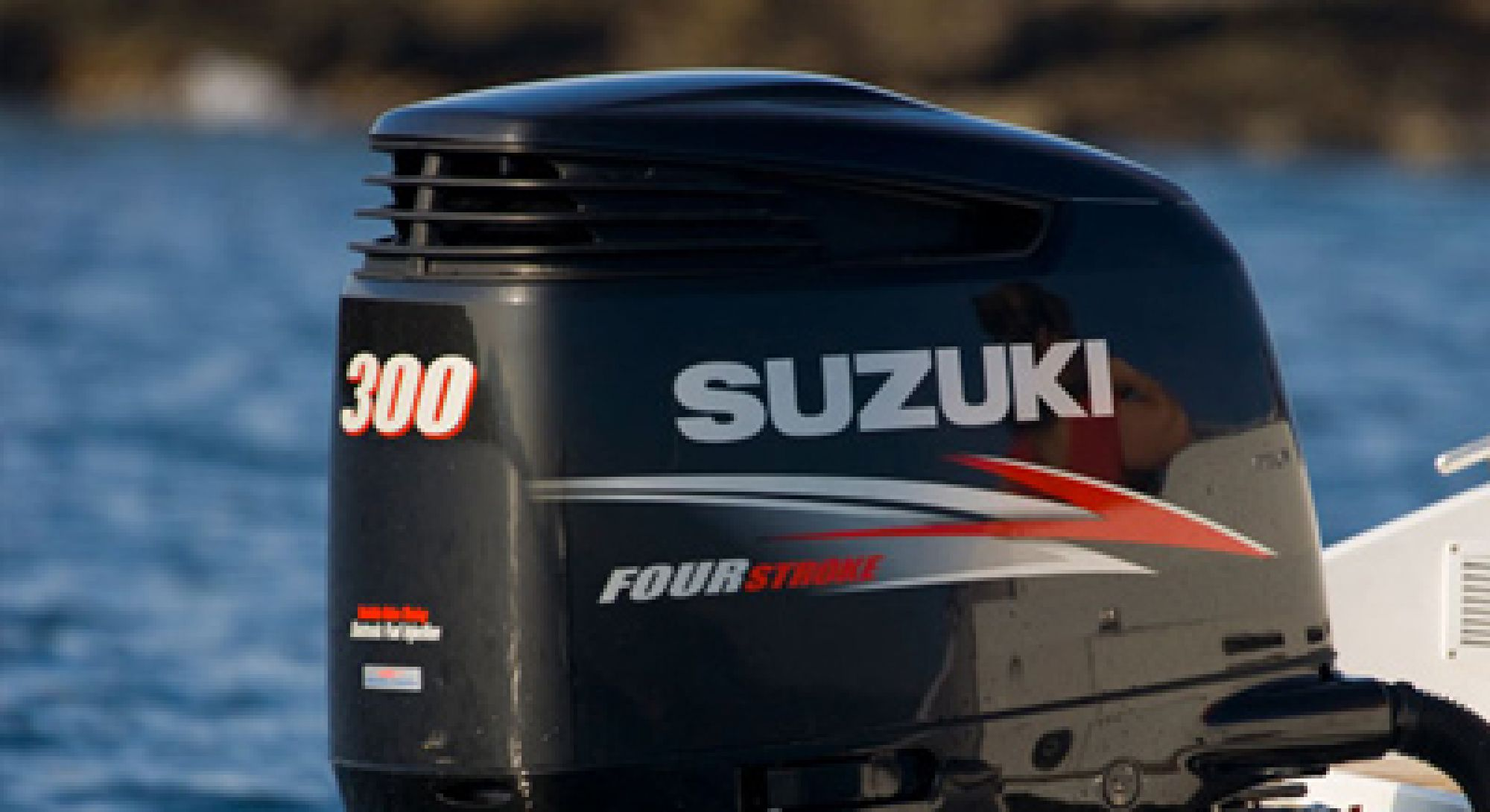 Suzuki DF300APX four stroke outboard engine
